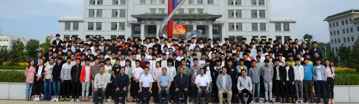 汽车工程系2015级师生全家福